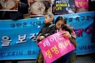 堕胎禁止に反対する抗議活動の参加者(ソウルの裁判所前)=ロイター