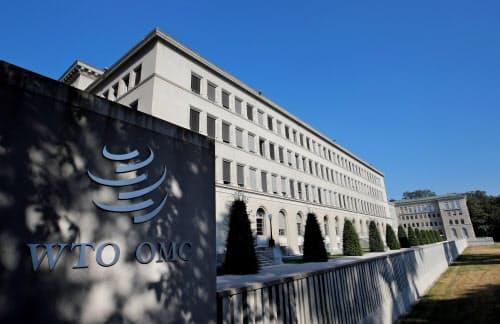 福島など8県産水産物の輸入禁止をめぐり、韓国の措置を妥当とする最終判決を下したWTO(ジュネーブの本部)=ロイター