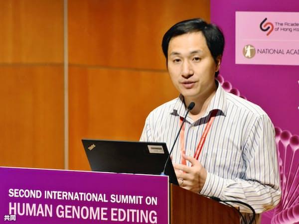 ゲノム編集で作った受精卵から赤ちゃんを誕生させ、世界的な批判を受けた中国・南方科技大の賀建奎副教授(当時)(2018年11月28日)=共同