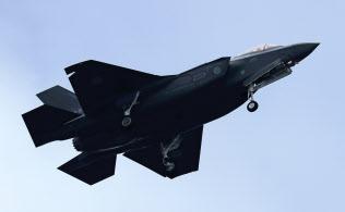 「空飛ぶ高性能レーダー」でもあるF35は将来、弾道ミサイル撃墜にも活用できる可能性が出てきた