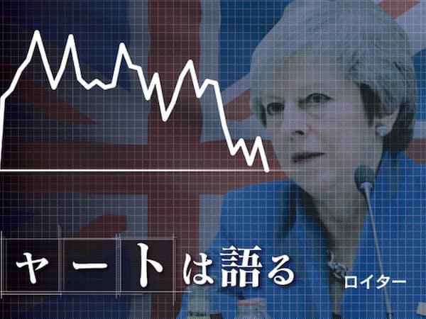メイ首相=ロイター
