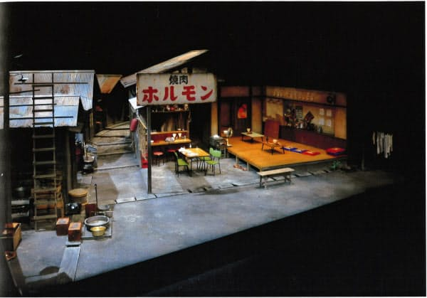 島氏が手掛けた「焼肉ドラゴン」の装置(写真集「舞台美術 島次郎 1986-2018」から)