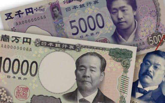 新紙幣の発行で「タンス預金」は消費や投資に向かうのか。キャッシュレス決済化は……