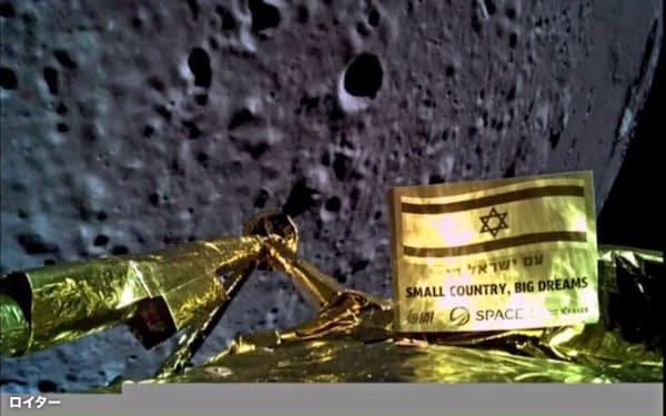 着陸直前に探査機「ベレシート」が撮影した月面の画像=ロイター