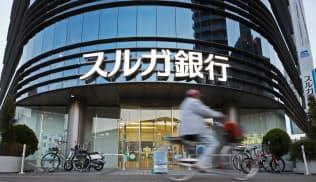 地元はスルガ銀の経営立て直しに注目する(静岡市)