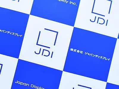 台湾電子部品の宸鴻光電科技(TPK)がJDIに交渉離脱を正式通知したことが分かった