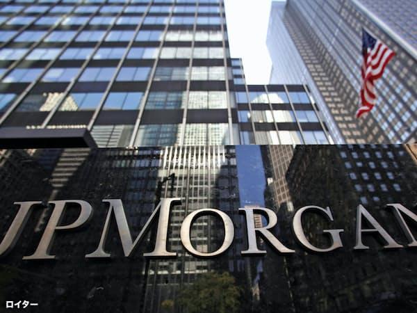 JPモルガンの2019年1~3月期決算は市場予想を上回った=ロイター