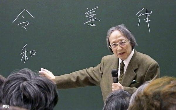 新元号「令和」について説明する中西進大阪女子大元学長(12日午後、東京都内)=共同