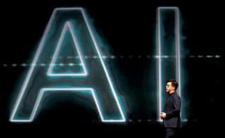 AIの倫理規定の策定に向けた議論はEUだけでなく各国で高まっている=ロイター