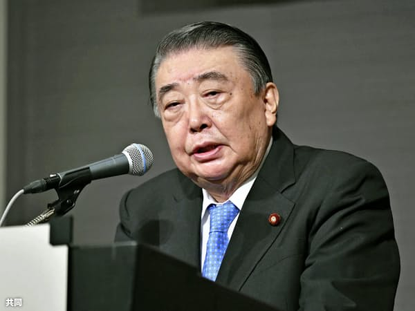 講演する大島衆院議長(15日、都内)=共同
