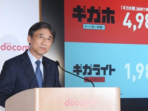 携帯電話の新料金プランについて記者会見するNTTドコモの吉沢和弘社長