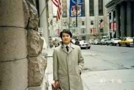 銀行員時代、米ニューヨークに3年間駐在した