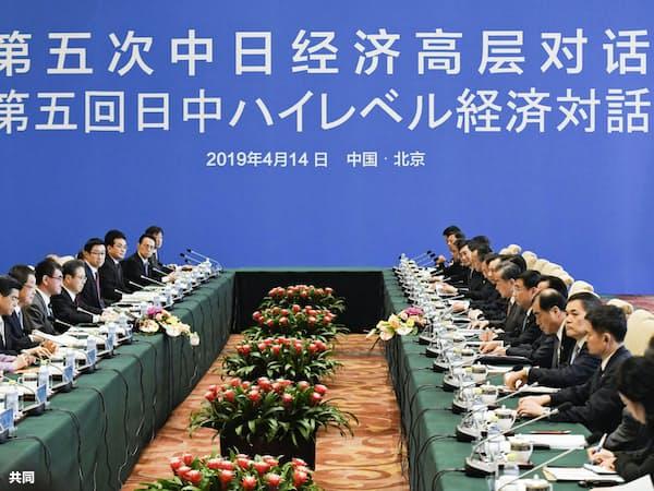 北京の釣魚台迎賓館で開かれた日中ハイレベル経済対話(14日)=共同