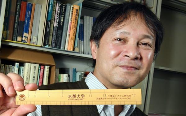 川上浩司 京大特定教授 (写真 目良友樹)