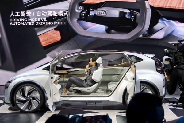 アウディが公開したコンセプト車「AI:ME」(15日)=ロイター
