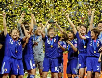 2011年サッカー女子ワールドカップドイツ大会決勝は現地時間夜9時前キックオフ。日本代表「なでしこジャパン」は米国をやぶり、初優勝を飾った=共同