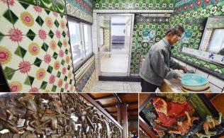 (上から時計回りに)脱衣場と浴室を結ぶ渡り廊下に施された鮮やかなマジョリカタイル、脱衣場の天井に飾られた鞍馬天狗と牛若丸の彫刻、透かし彫りの欄間