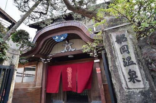 大正時代に料理旅館の付属浴場として営業を開始した「船岡温泉」
