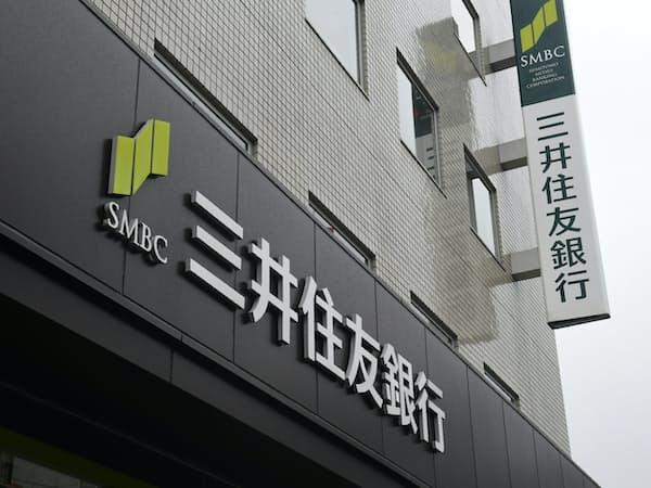 三井住友銀行(目黒)