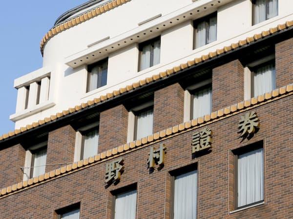 野村ホールディングスは30店舗の閉鎖など構造改革に踏み切る(東京都中央区の本社ビル)