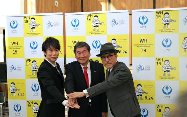 右からYMOの高橋幸宏さん、八戸市の小林真市長、ゴスペラーズの北山陽一さん