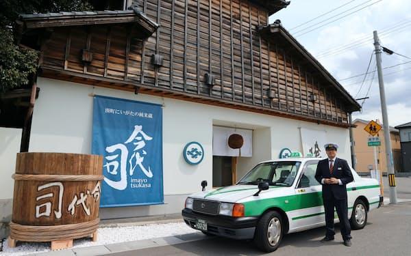 新潟地酒タクシーは新潟清酒達人検定の合格者が運転手を務める