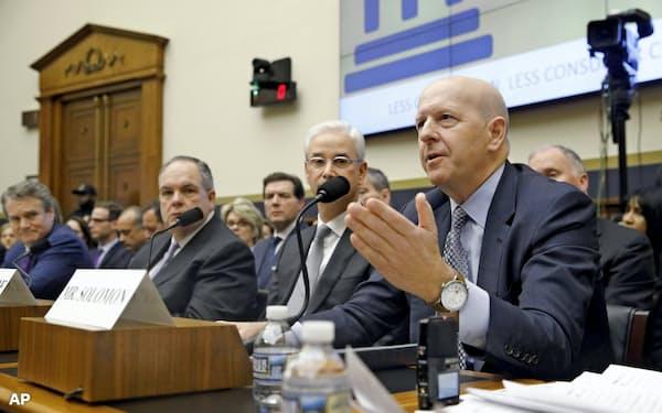 ゴールドマン・サックスのデービッド・ソロモンCEOは10日、連邦議会下院金融委員会の公聴会で証言した=AP
