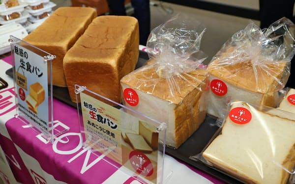 マックスバリュ東北が土日に限定販売する「魅惑の生食パン」は秋田県のオリジナル麹「あめこうじ」を使用