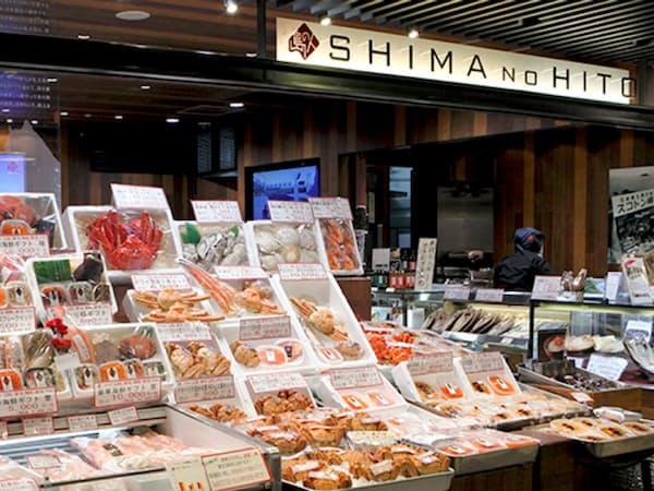 海産物を中心に300品目を扱う(レブニーズの新千歳空港店)