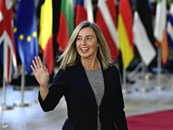 EUのモゲリーニ外交安全保障上級代表はカナダと共同で米国の措置への反対を表明した=AP
