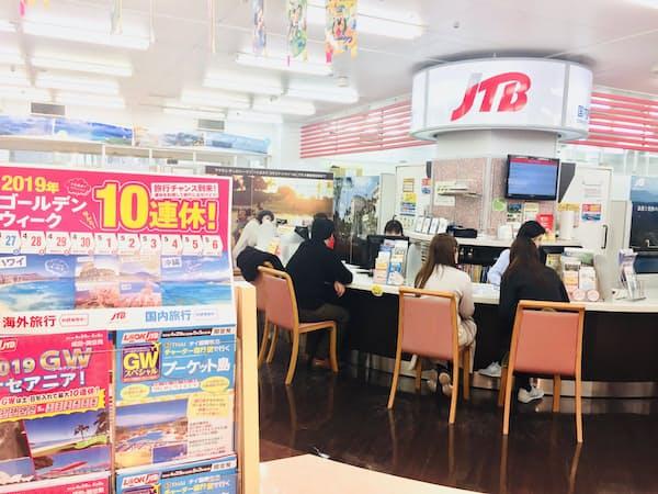 関西発の海外旅行は欧州などが人気(JTBの店舗 )