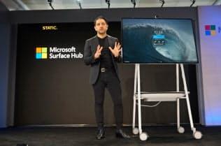 マイクロソフトは職場でビデオ会議などに使う「サーフェスハブ2S」を6月に発売すると発表した(米ニューヨークでの発表会)