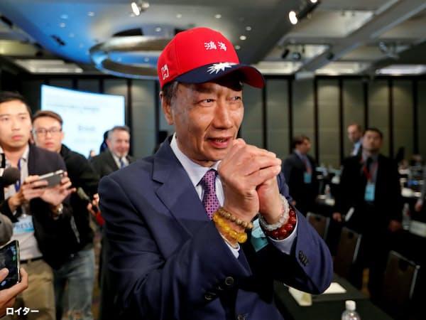 郭氏が台湾総統になれば、後継者選びが進むとみられる=ロイター