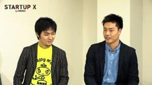 出村賢聖(でむら けんせい)(左) 1997年生まれ。中学生時代からロボット開発に本格的に取り組み、米シリコンバレーの企業に短期間従事したことがある。2016年にD.K.T.を設立し社長に。 長安成暉(ながやす なりき) 1998年生まれ。2017年にX-mov Japanを設立し社長兼最高経営責任者(CEO)に。関西学院大学在学中。