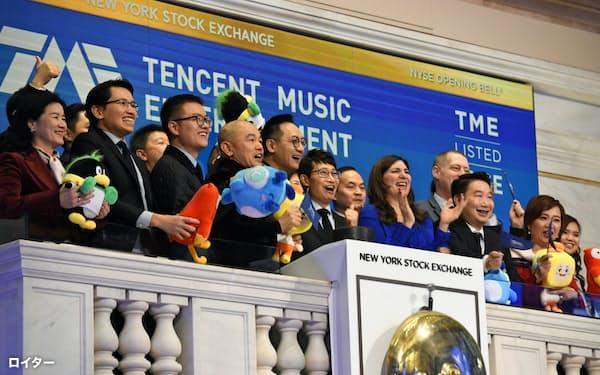 18年12月にニューヨーク証券取引所に上場したテンセント・ミュージック・エンターテインメント・グループの初値は公開価格を上回った=ロイター