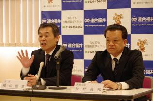 19年度の春季労使交渉について会見する連合福井の横山龍寛会長(左)