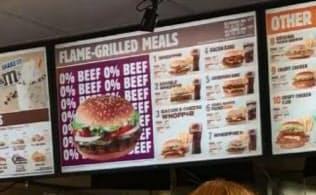 米バーガーキングは「0%ビーフ」をうたうハンバーガーを4月から発売