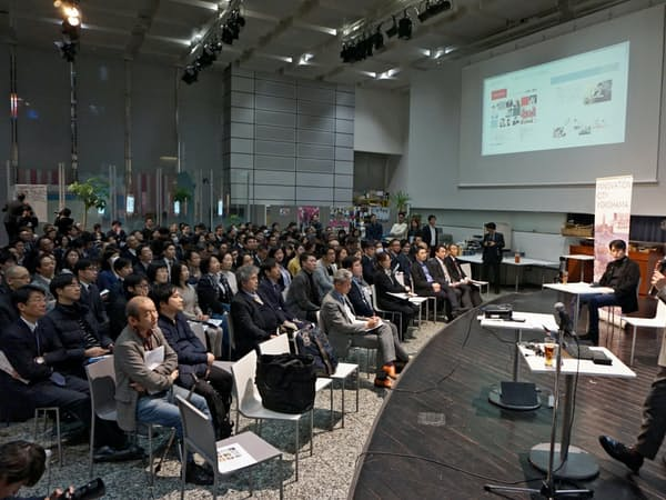 横浜市は様々なビジネス交流会を開催し、経済活性化を後押しする(1月、サラリーマンイノベーターの集い)