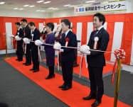 朝日生命保険は福岡市に新拠点を開設した