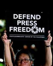 報道の自由の保障を求めて抗議行動をする記者(2月、フィリピン・ケソン市)=ロイター