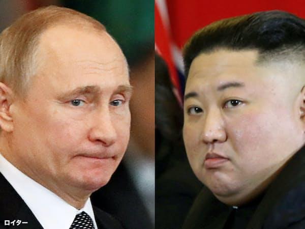 ロシアのプーチン大統領(写真左)と北朝鮮の金正恩委員長=ロイター