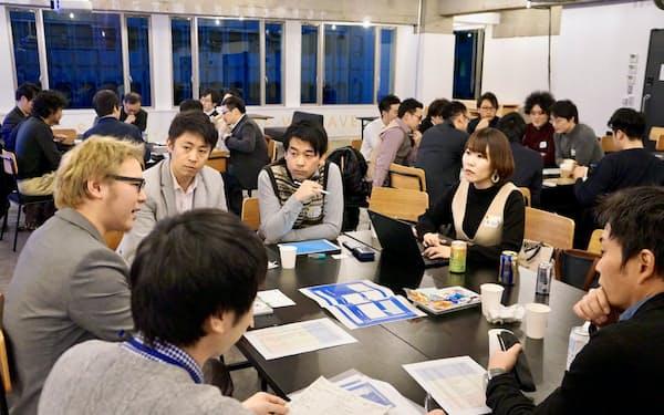 安念潤司」のニュース一覧: 日本経済新聞