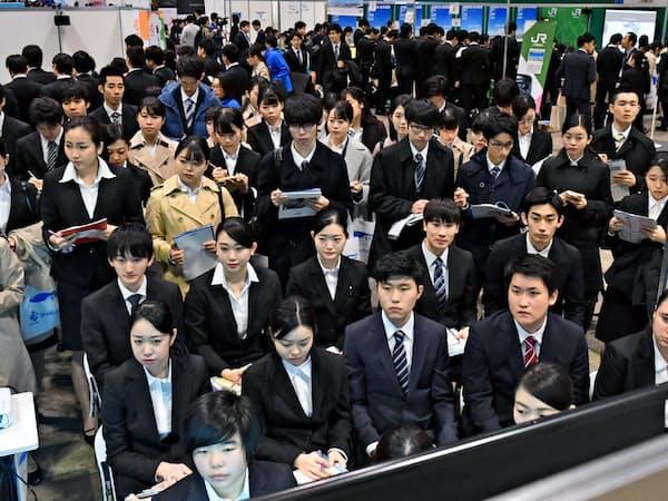 千葉市で開かれた合同企業説明会(3月1日)