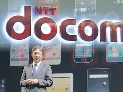 NTTドコモ、5年ぶり営業減益 通信料金の下げ響く