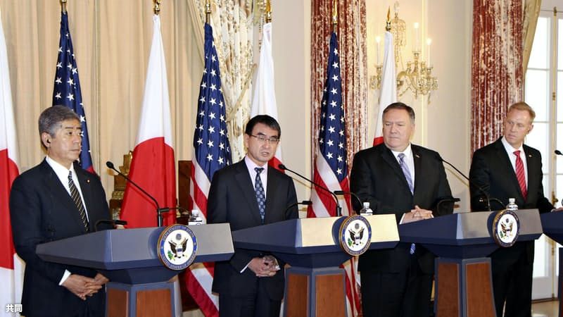 米、サイバー攻撃で対日防衛 安保条約適用を確認