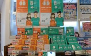 リクルートライフスタイルと武田コンシューマーヘルスケアはドラッグストアで精子検査キットと排卵日検査薬を並べ、夫婦での購入を促す