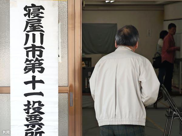 衆院大阪12区補欠選挙の投票(21日午前、大阪府寝屋川市)=共同