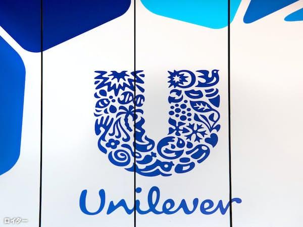 ロッテルダムの本社に掲げられたユニリーバのロゴマーク=ロイター