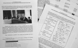 報告書は、モラー氏が特別検察官に任命されたことに対するトランプ氏の反応を生々しく記している=AP