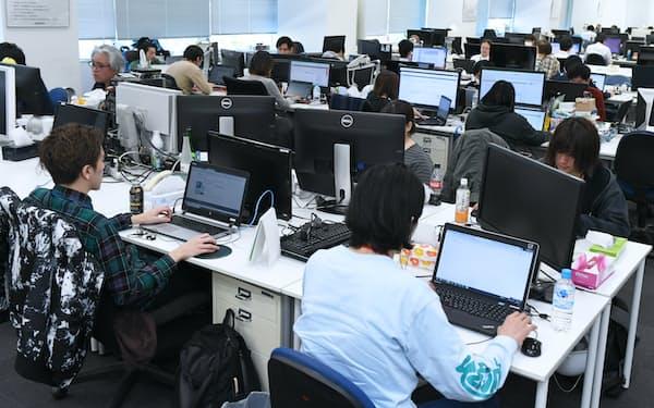 データベースサービスを開発するソケッツ(東京都渋谷区)